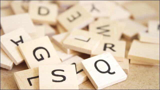 """Quel est le genre du mot """"anagramme"""" ?"""