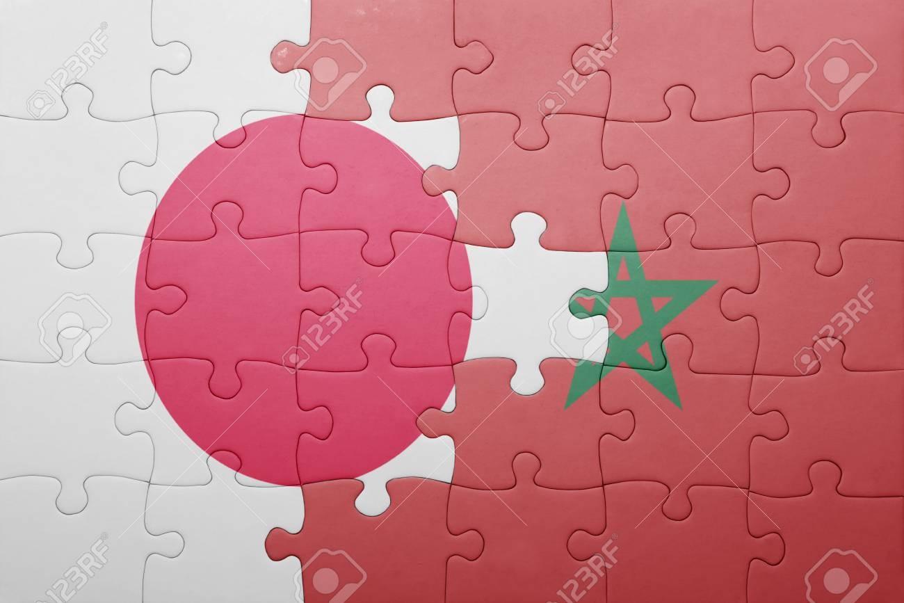 Maroc ou Japon ?