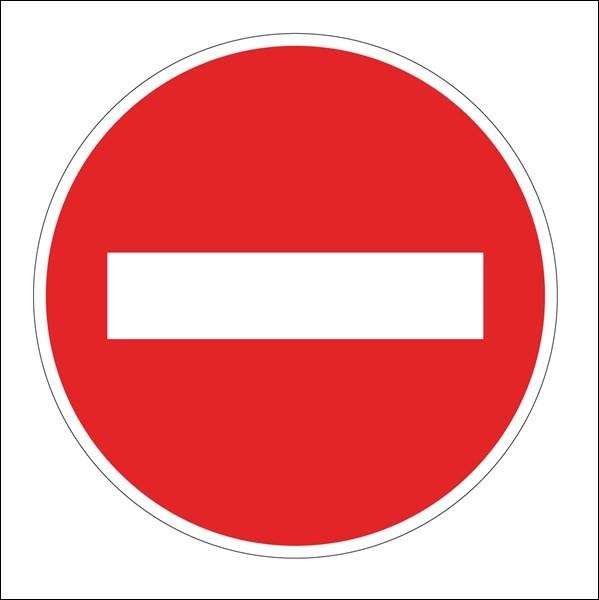 Qu'indique ce panneau de signalisation ?