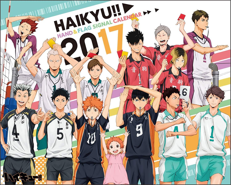 Qui es-tu dans ''Haikyū'' ?