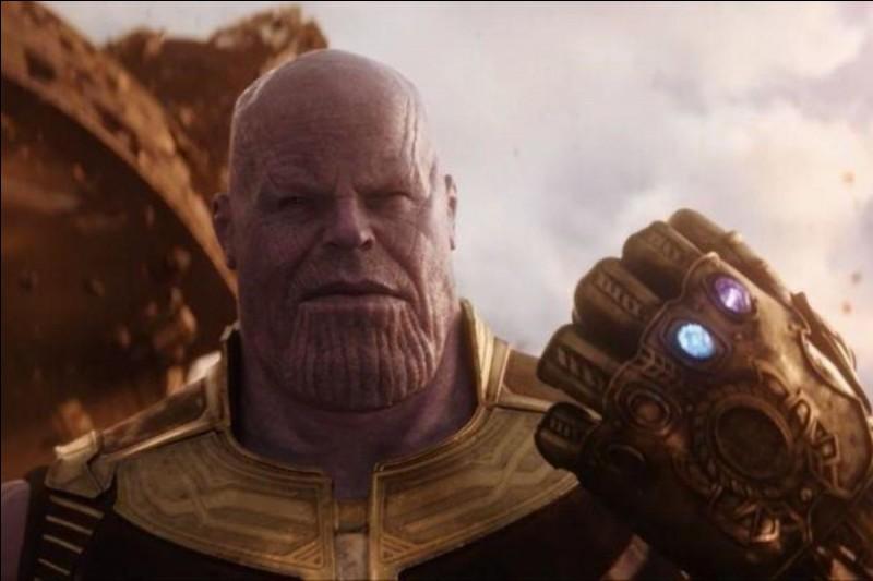 Quel est le type de Thanos ?