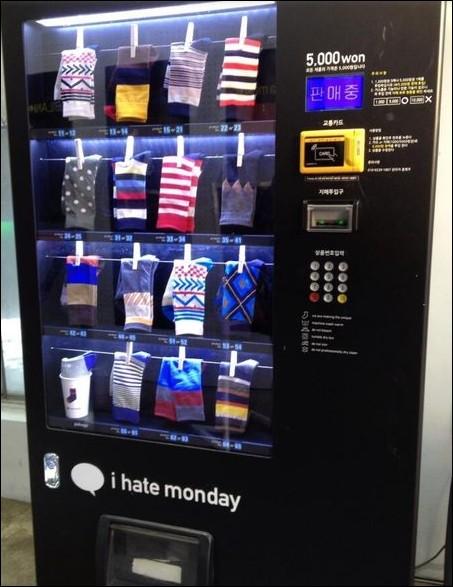 La Corée du sud est un pays plein de mystères. Bon, là, vous avez deviné : ceci est un distributeur automatique. Mais de quoi, au juste ?