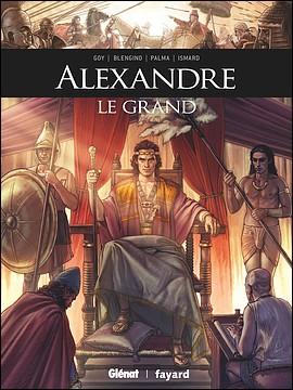 Le roi le plus précoce est sans doute Alexandre le Grand. Il a vaincu Darius III, roi de Perse et a conduit son armée jusqu'en Inde. Son empire est alors le plus vaste de tous les temps. Mais lequel est-il ?
