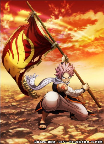 Fairy Tail signifie…