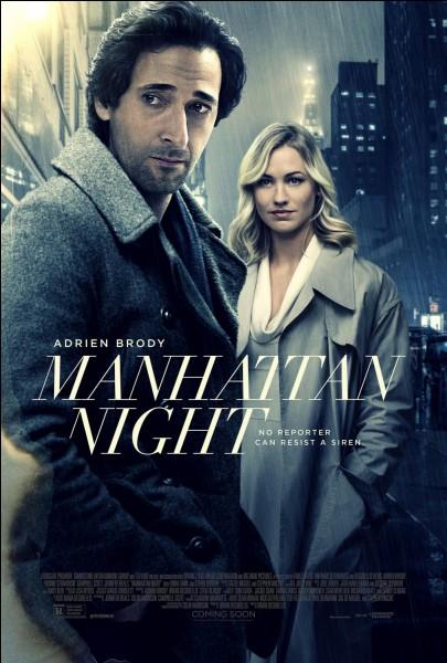 """""""Manhattan"""" est un film réalisé par Woody Allen."""