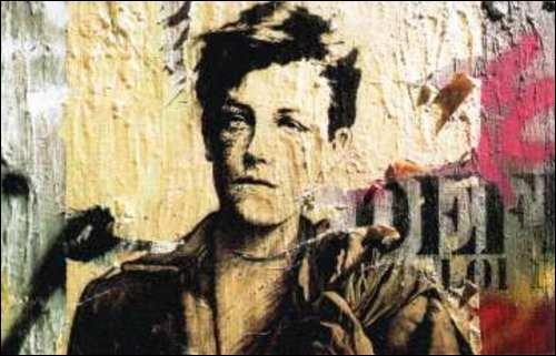 De quel poète du XIXe s'inspiraient énormément les surréalistes ?