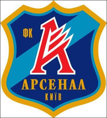 Ukraine/Quel est le nom de ce club?