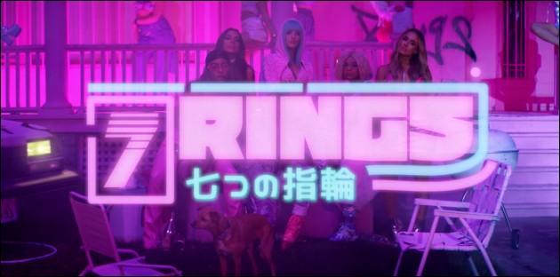 """Les bonnes paroles cet extrait de """"7 Rings"""" sont..."""