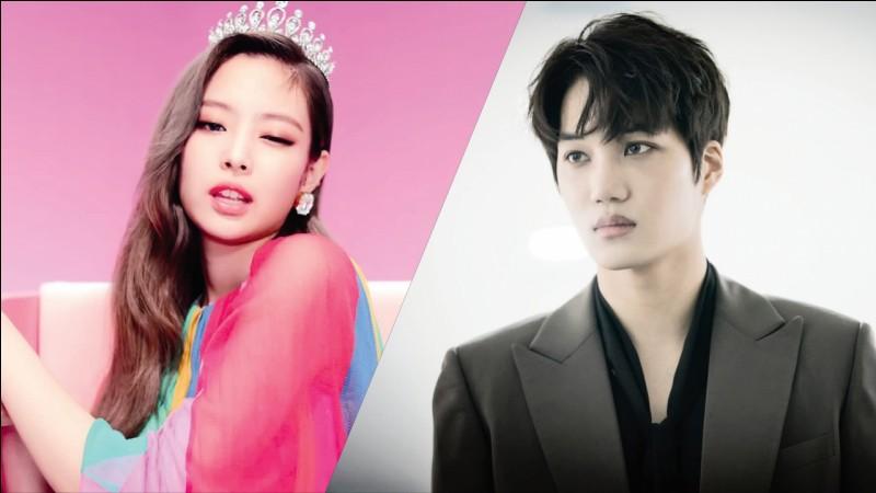 Avec quel membre d'EXO Jennie est-elle en couple ?