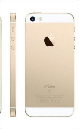 Combien de Go fait l'iPhone SE ?