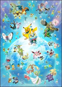 Avec quel choix de Pokémon commence-t-on le jeu ?
