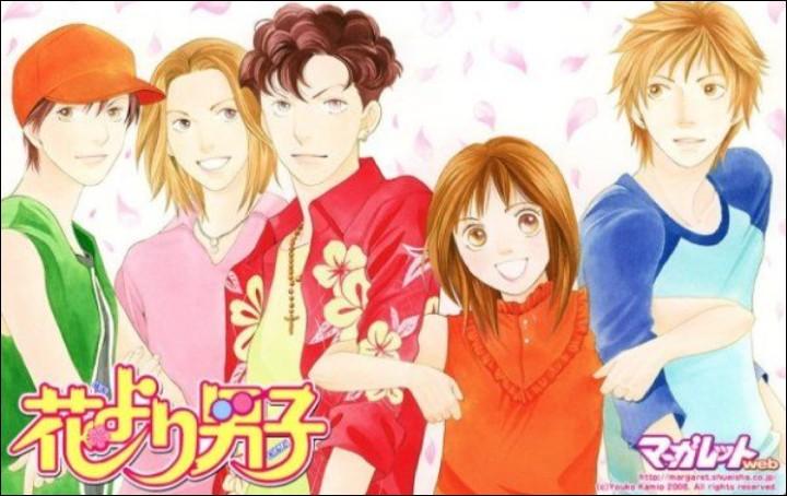 Comment s'appelle ce manga? (Même nom pour le drama)