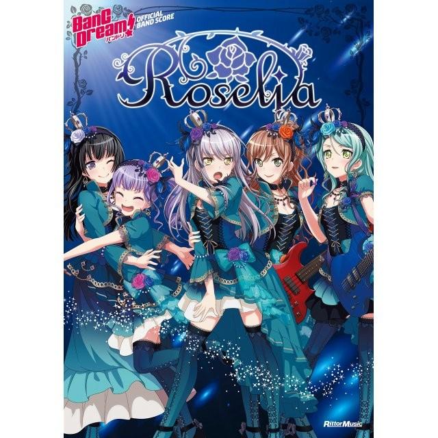 Connais-tu bien les Roselia ?