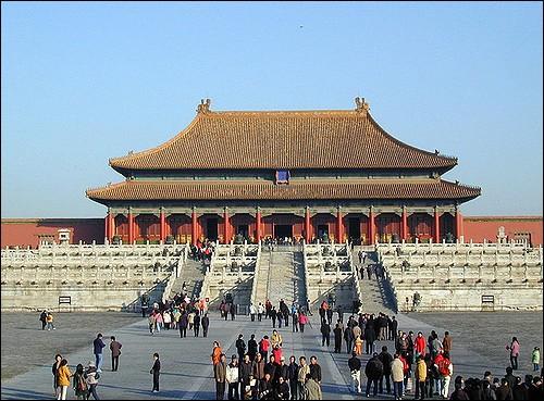 Quel est le nom des habitants de Pékin ?