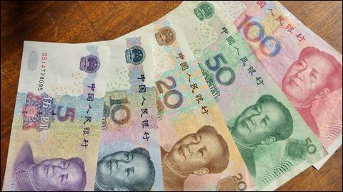 Quel est le nom de la monnaie chinoise ?