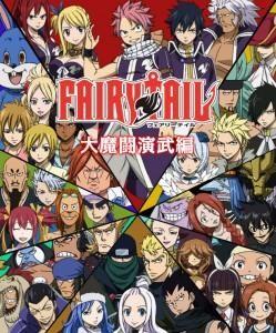 Es-tu un vrai connaisseur de ''Fairy Tail'' ?