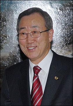 Qui est le 8e secrétaire général des Nations-Unies ?