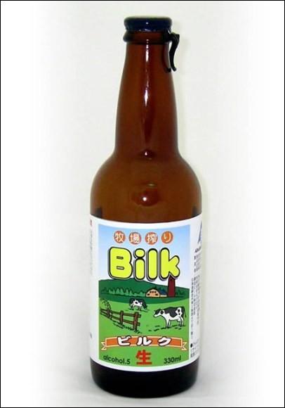 Dans quel pays cette bière au lait est-elle produite ?