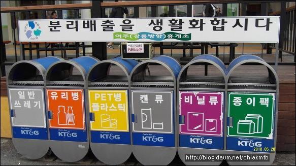 Le tri sélectif en Corée du sud, c'est tout un programme ! Mais encore ?