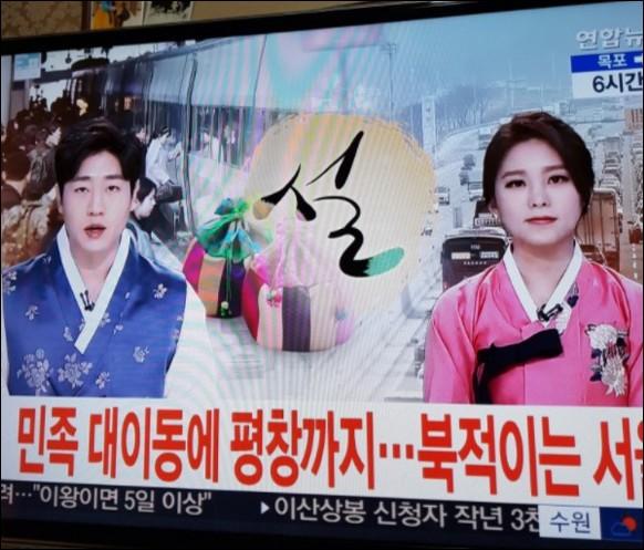 """Parfois, on voit même les présentateurs de télévisions arborer le costume traditionnel, les """"hanboks"""", dans une version moderne aux couleurs assez criardes. Notamment lors ... (Complétez !)"""