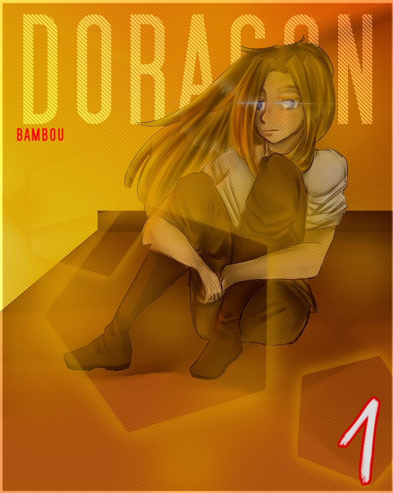 Qui es-tu dans Doragon ? [2]