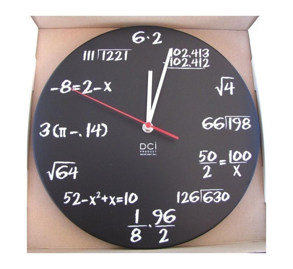 Maths - Calculs difficiles (13)