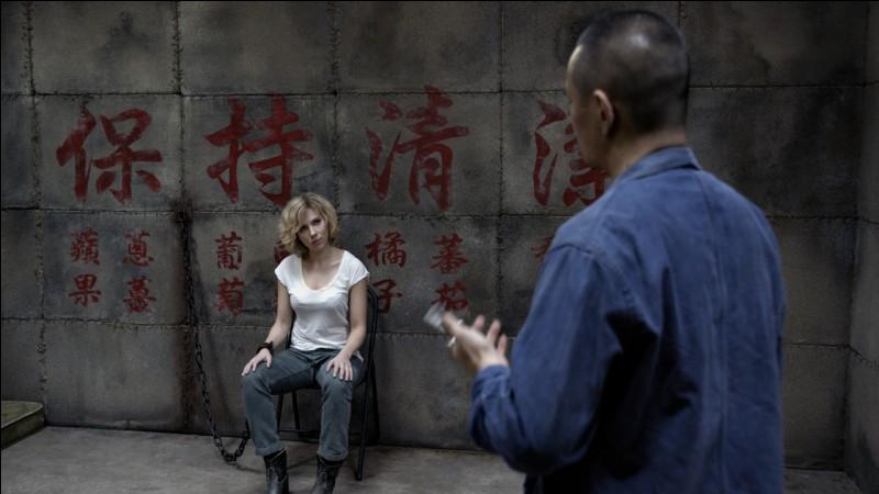 """""""Lucy"""" est un film interprété par Scarlett Johansson."""