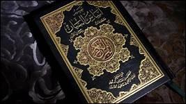 C'était la toute première épouse du prophète de l'islam, Mahomet...