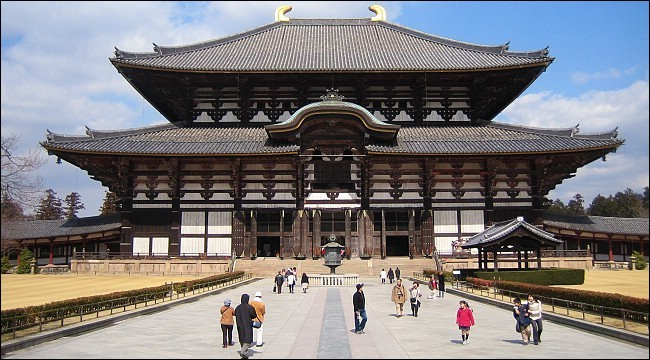 Ville japonaise, ancienne capitale impériale :