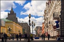 Laquelle de ces deux importantes capitales européennes est la plus peuplée du vieux continent ?