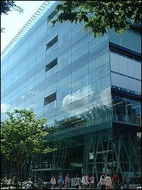 Quizz architectes contemporains japonais quiz art - Architecte japonais ...