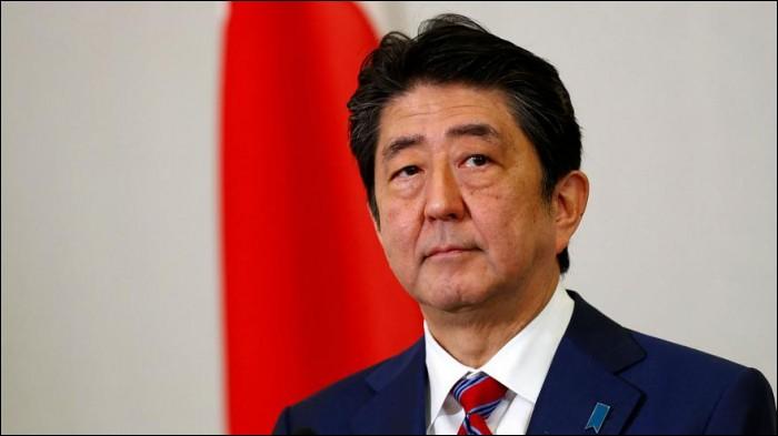 Homme politique japonais, premier ministre en 2019 :