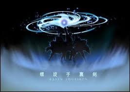 Qu'est-ce que Naruto a ajouté au rasengan shuriken ?