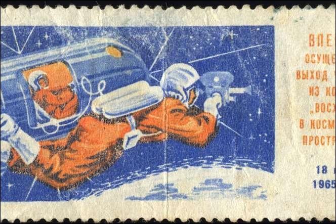 Représenté sur timbre, le premier homme à réaliser une sortie dans l'espace, le 18 mars 1965 : ce soviétique est devenu la première personne à sortir d'un vaisseau spatial et à marcher dans l'espace. En 1975, il commanda la sonde Soyouz qui participa au au premier rendez-vous entre une sonde soviétique et une sonde américaine.Quel est son nom ?