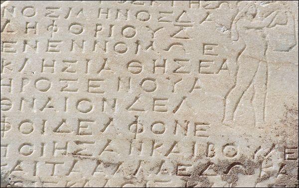 """On a essayé, depuis longtemps, de mettre autant de noms et de signes sur les notes que de points sur les """"i"""" et de barres au """"t"""" ! Dans la Grèce classique, il n'existait ..."""