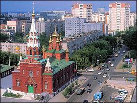 Ville russe d'un million d'habitants, au pied des monts Oural :