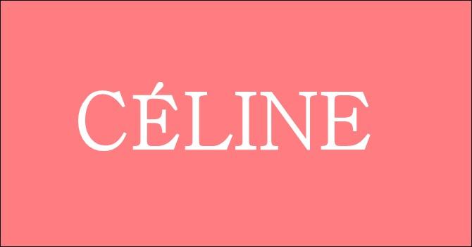 Pour elle, les années ont passé : Céline !