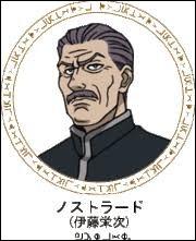 Comment s'appelle le clan ou Kurapika travaille ?