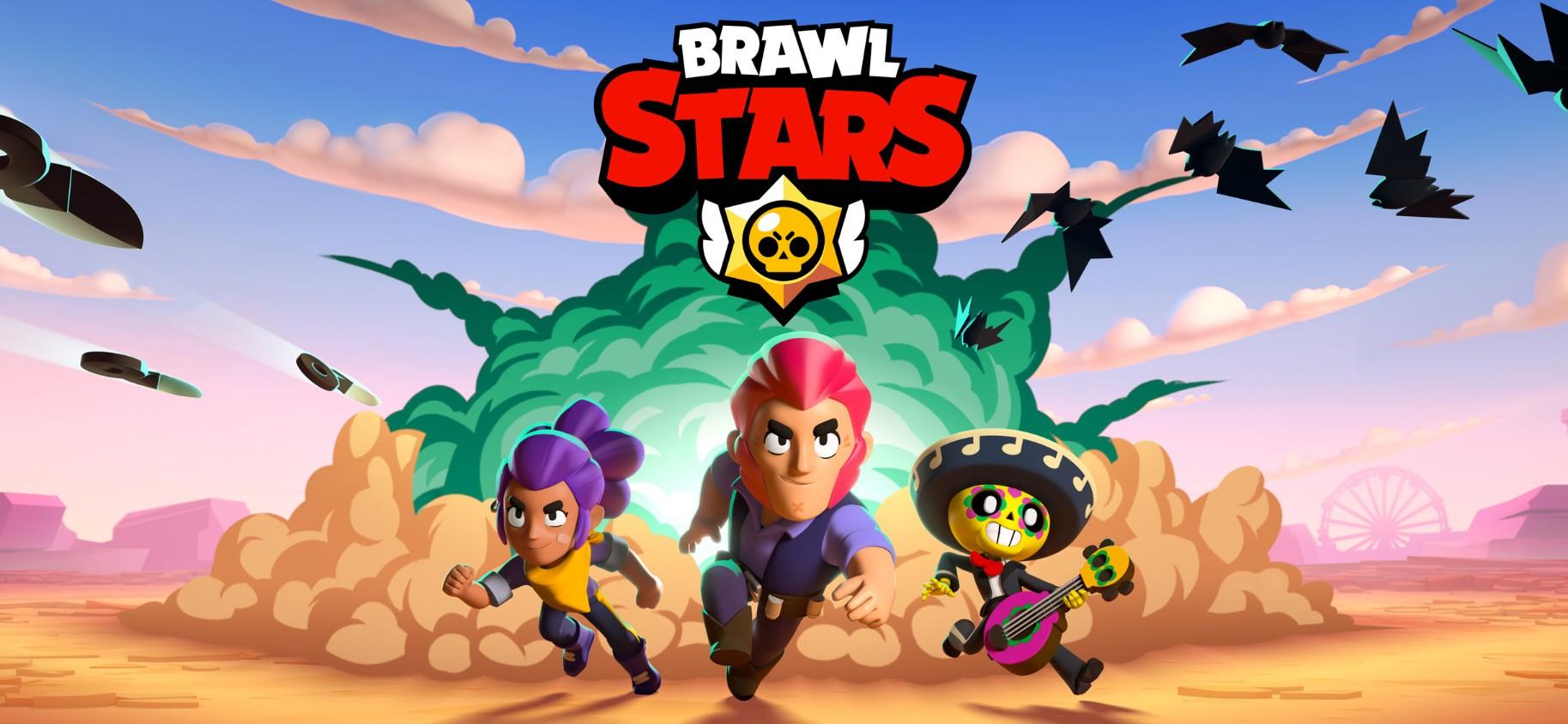 Connaissez-vous vraiment Brawl Stars ?