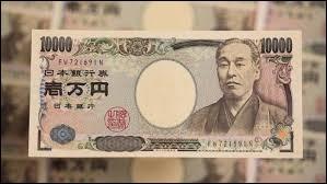 Quel pays a pour monnaie officielle le Yen ?