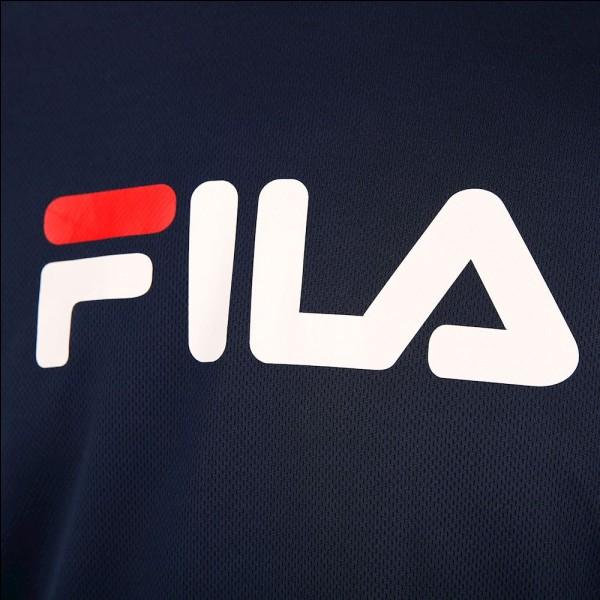 Quel est ce logo de vêtements de sport ?
