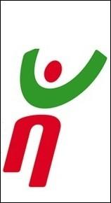 Quel supermarché a ce logo ?