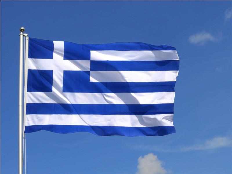 Lors de la guerre civile grecque, quel était le régime politique de l'époque ?