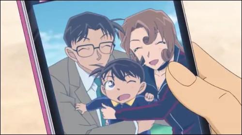 Qui sont les parents de Shinichi alias Conan ?