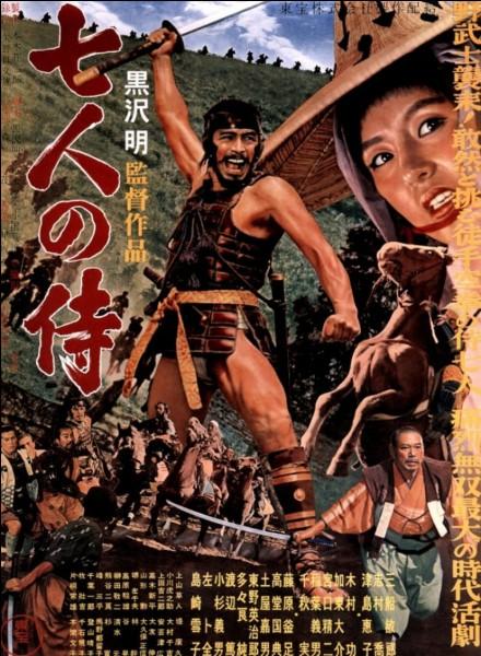 """Quel film américain s'inspire du film japonais """"Les Sept Samouraïs"""" ?"""