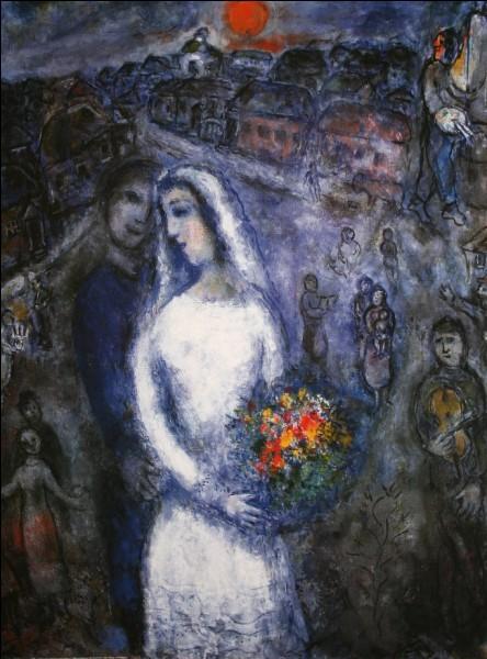 """Qui est l'auteur du tableau """"Le Couple"""" présent ici ?"""