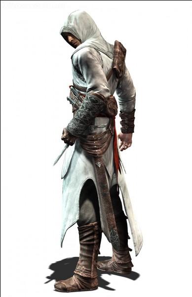 Où voit-on Altaïr ?
