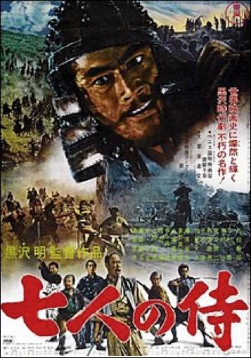 Quel est le nom de ce film japonais ?