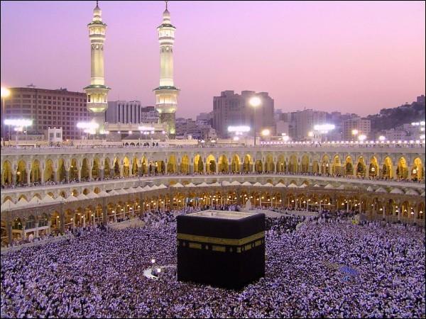 Dans quel pays se trouve la Kaaba ?