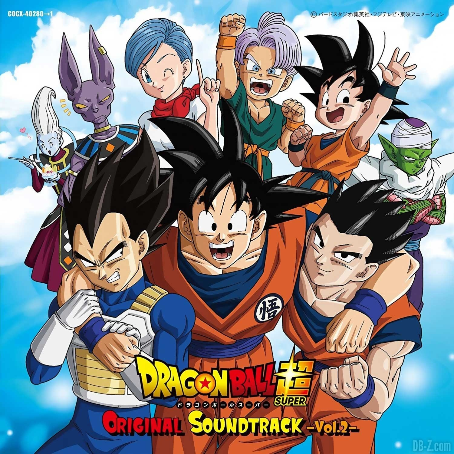 Dragon Ball Z Super